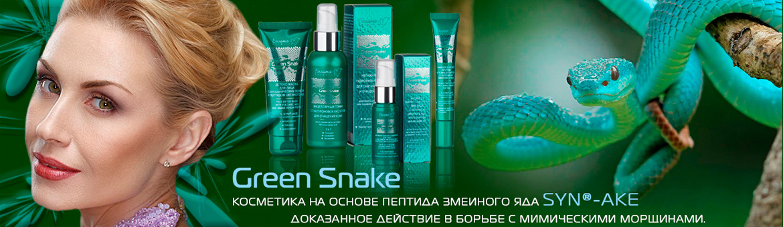 Green Snake Белита М