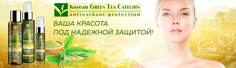 EGCG Korean Green Tea Catechin
