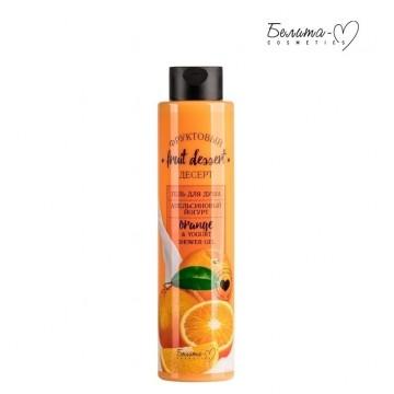 Гель для душа «Апельсиновый йогурт»