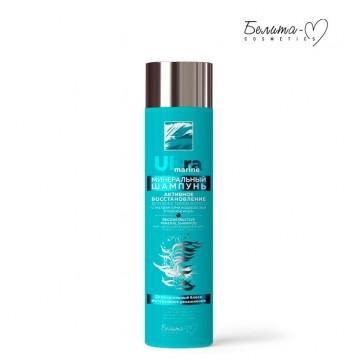 Минеральный шампунь Активное восстановление для всех типов волос с экстрактами водорослей и черной икры