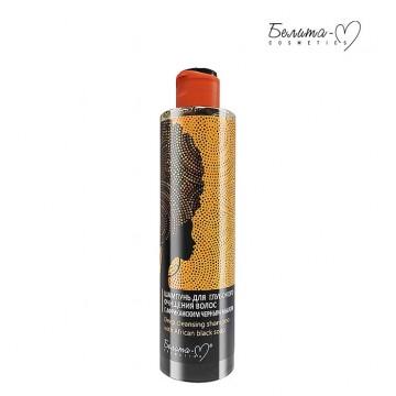 Шампунь для глубокого очищения волос с африканским черным мылом