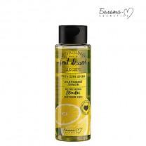 Гель для душа «Бодрящий лимон»