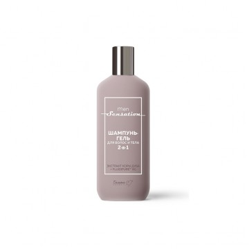 Шампунь-гель для волос и тела 2 в 1