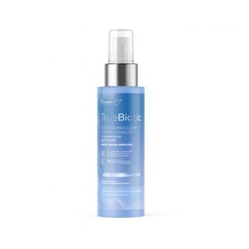 Успокаивающий спрей-комфорт с пробиотиком для тела для раздраженной и сухой кожи