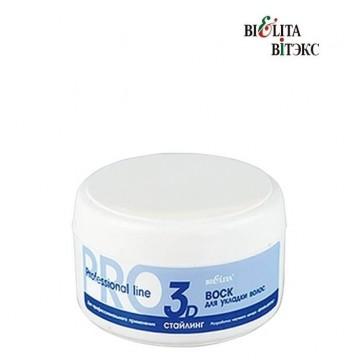 Воск для укладки волос 3D