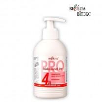 Cыворотка против выпадения волос несмываемая 4A