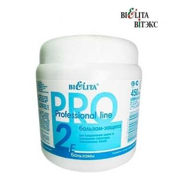 Бальзам-защита для окрашенных волос 2E