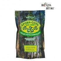 Арома-соль для ванн Общеукрепляющая с эфирными маслами пихты и тимьяна