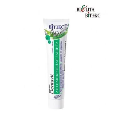 Зубная паста фторсодержащая серебро + эвкалипт - антимикробная защита