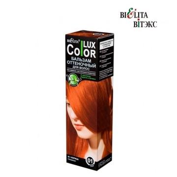Оттеночный бальзам для волос Color lux тон 01