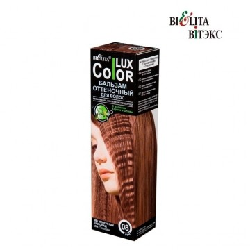 Оттеночный бальзам для волос Color lux тон 08