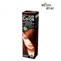 Оттеночный бальзам для волос Color lux тон 09