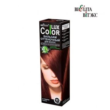 Оттеночный бальзам для волос Color lux тон 11