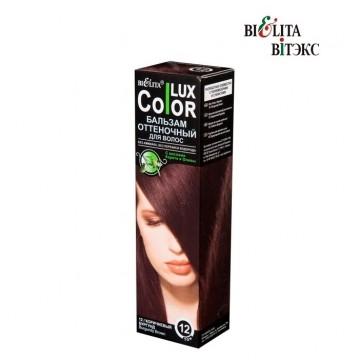 Оттеночный бальзам для волос Color lux тон 12