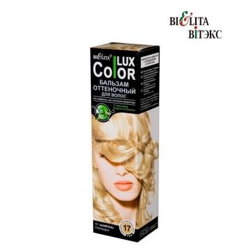 Оттеночный бальзам для волос Color lux тон 17