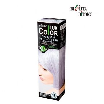 Оттеночный бальзам для волос Color lux тон 18