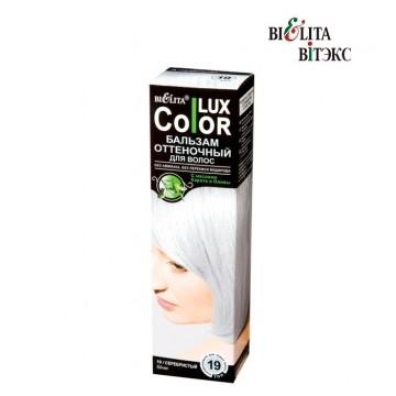 Оттеночный бальзам для волос Color lux тон 19