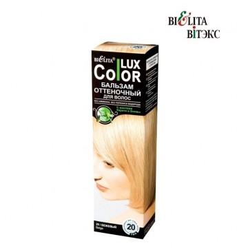 Оттеночный бальзам для волос Color lux тон 20