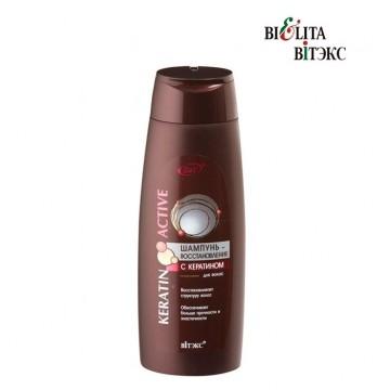 Шампунь-восстановление с кератином для волос