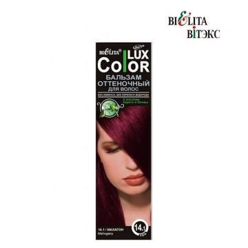 Оттеночный бальзам для волос Color lux тон 14.1