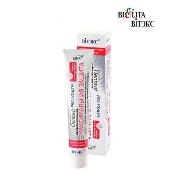 Dentavit Pro Health Профессиональная максимальная защита