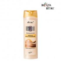 Шампунь для волос орхидея и миндальное молочко - блеск и восстановление