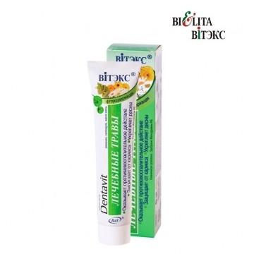 Зубная паста «Dentavit» Лечебные травы
