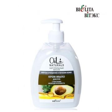 Крем-мыло для рук с маслами авокадо и кунжута Мягкое очищение и питание кожи