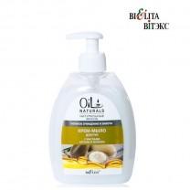 Крем-мыло для рук с маслами арганы и жожоба Нежное очищение и забота
