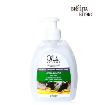 Крем-мыло для рук с маслами оливы и косточек винограда Бережное очищение и защита кожи