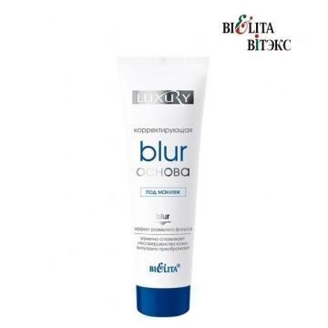 Корректирующая BLUR-ОСНОВА под макияж
