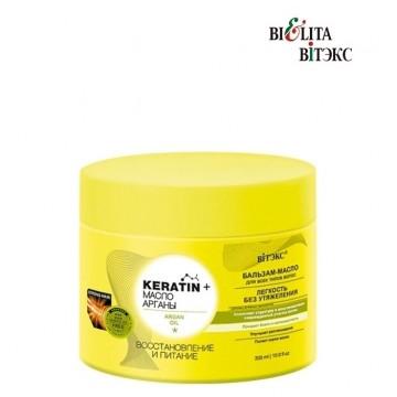 """Keratin + масло Арганы бальзам-масло для всех типов волос """"Восстановление и питание"""""""