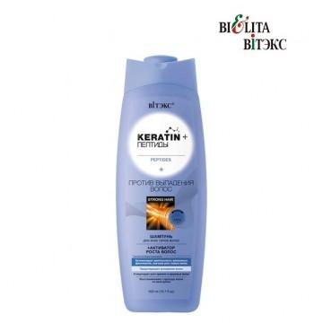 """Keratin + Пептиды шампунь для всех типов волос """"Против выпадения волос"""""""