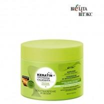 """Keratin + протеины Кашемира бальзам для всех типов волос """"Восстановление и объем"""""""