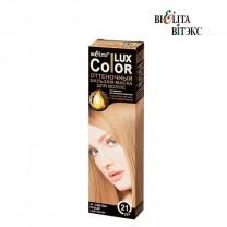 Оттеночный бальзам-маска для волос Тон 21 Светло-русый