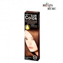 Оттеночный бальзам-маска для волос Тон 22 Золотисто-русый