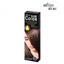 Оттеночный бальзам-маска для волос Тон 25 Каштановый перламутровый