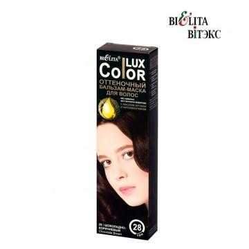 Оттеночный бальзам-маска для волос Тон 28 Шоколадно-коричневый