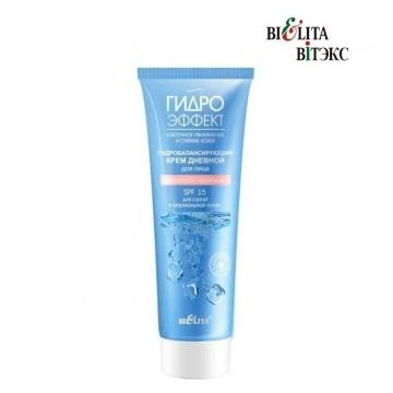 Гидробалансирующий крем дневной для лица «Абсолютное увлажнение» для сухой и нормальной кожи SPF 15