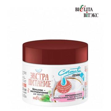 Бальзам-экстрапитание для волос «Coconut Milk»