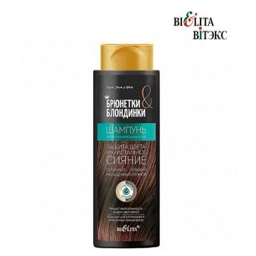 Шампунь для темных и окрашенных волос «Защита цвета и кристальное сияние»