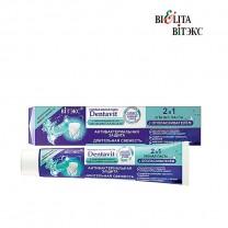 2 в 1 гелевая зубная паста с ополаскивателем «целебный бальзам»
