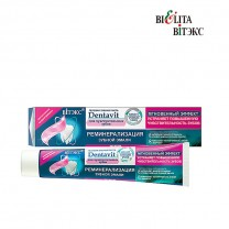 Гелевая зубная паста реминерализация зубной эмали для чувствительных зубов без фтора
