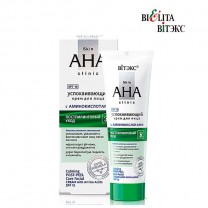 Успокаивающий крем для лица с аминокислотами постпилинговый уход