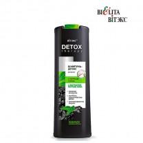 Шампунь-детокс для волос с черным углем и экстрактом листьев нима
