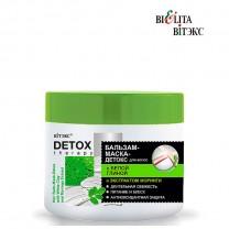 Бальзам-маска-детокс для волос с белой глиной и экстрактом моринги
