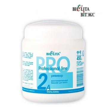 Ревивор - восстановительный бальзам для волос 2А