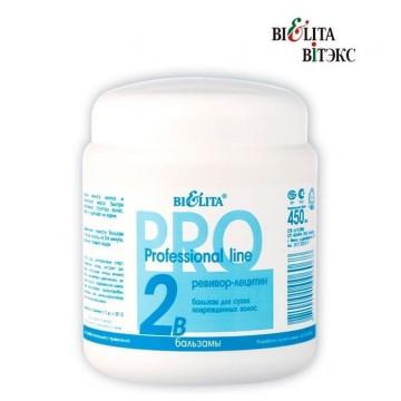 Бальзам Ревивор-Лецитин для сухих и поврежденных волос 2B