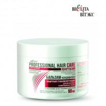 Бальзам-кондиционер защитный стабилизирующий для окрашенных и поврежденных волос с протеинами шелка, кашемира и ментолом