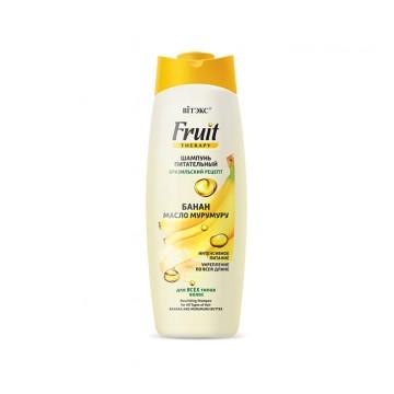 """Шампунь питательный для всех типов волос """"Банан и масло мурумуру"""""""